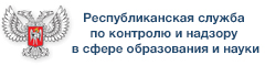 http://www.resobrnadzor.ru/